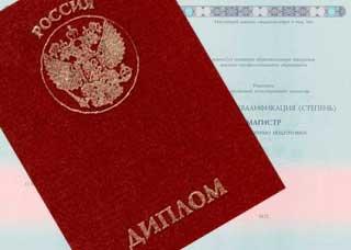 алтгту БАРНАУЛ Официальный сайт города АлтГТУ планирует реализовывать программы двойных дипломов с университетом Казахстана