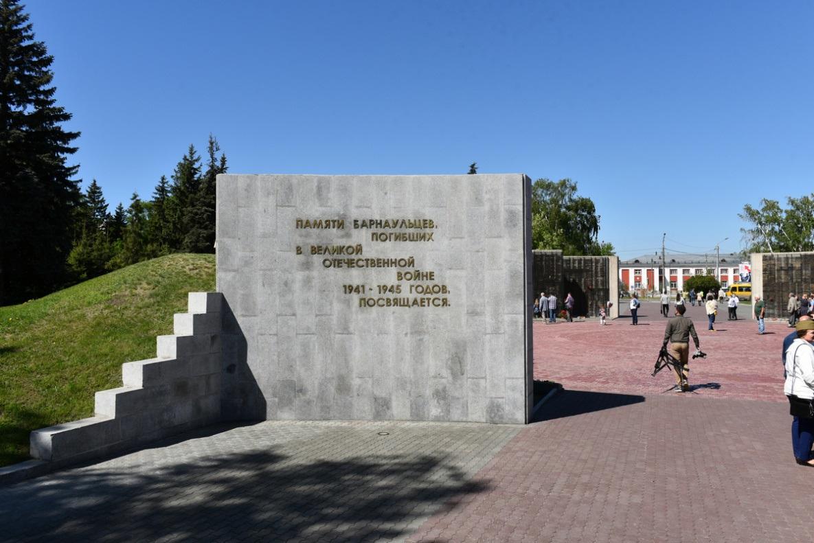 Пантеон Мемориала Славы в Барнауле пополнился новыми фамилиями