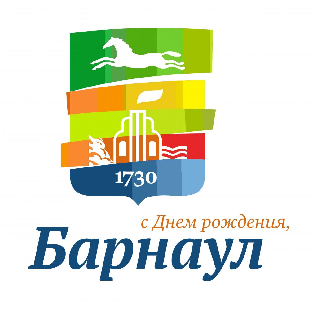 логотипы городов:
