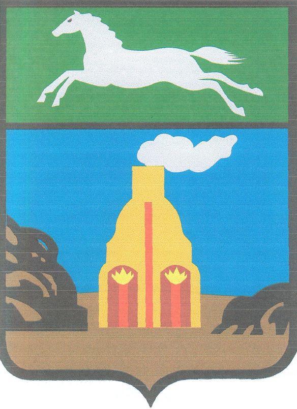 герб барнаула картинки для рисования бажаю серці день