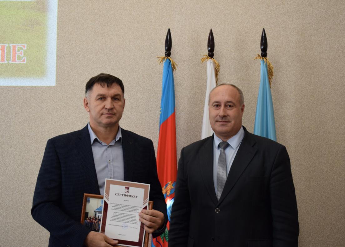 Завод ячеистого бетона тверь официальный сайт стоимость штробы по бетону в москве