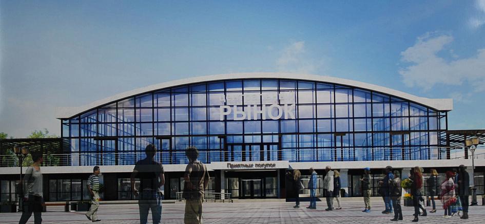 Строительная компания «Сибирия» готова преобразить Центральный рынок, не меняя его профиль