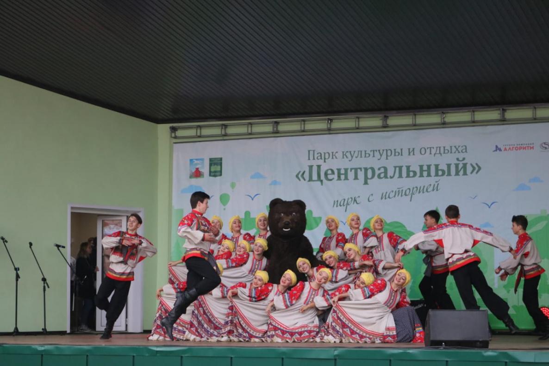 гей форум барнаул центральный
