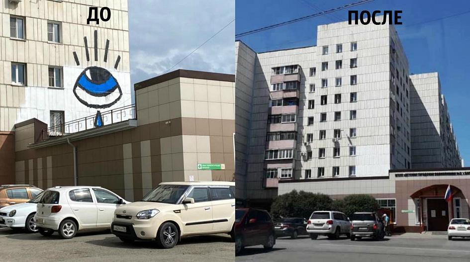 """Барнаульский """"художник"""" закрасил нанесенные ранее граффити на домах в Центральном районе"""