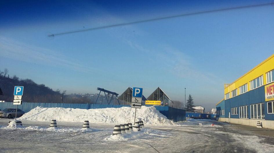 Очистка снега с крыши норма времени